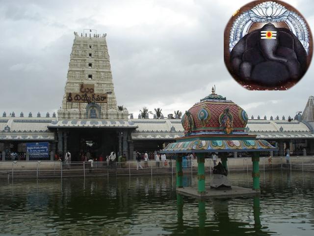 Kanipakam - Varasidhi Vinayaka Swami Temple