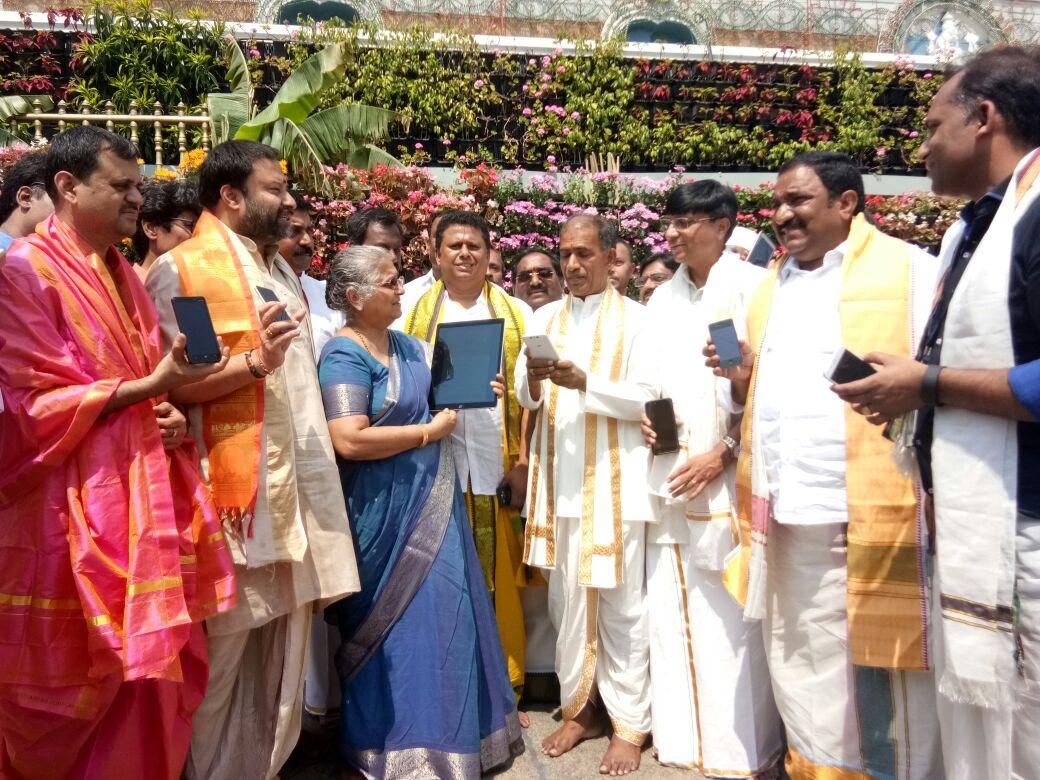 Govinda app