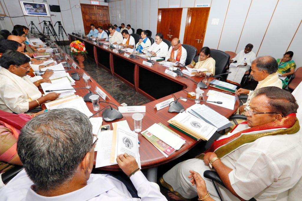 TTD Board meeting