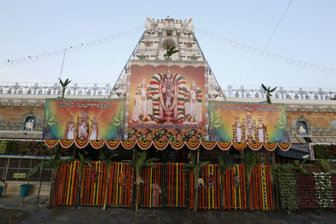 Tirumala Flower decoration