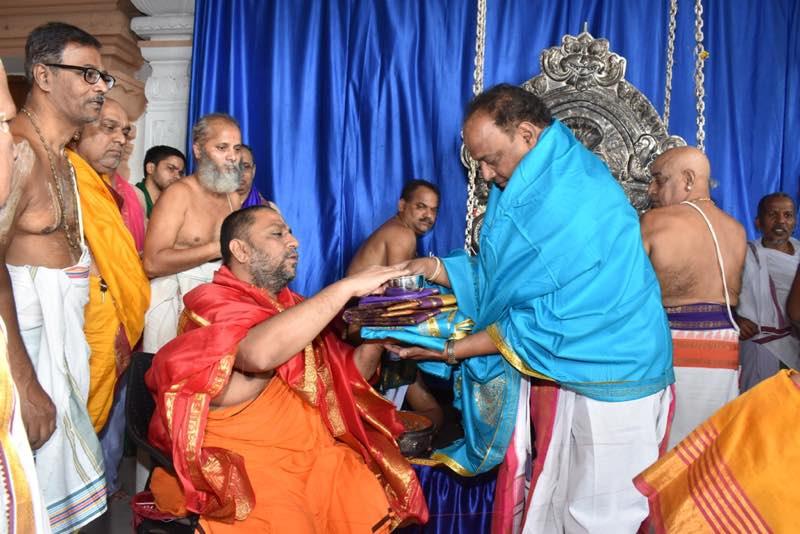 JEO Mantralayam