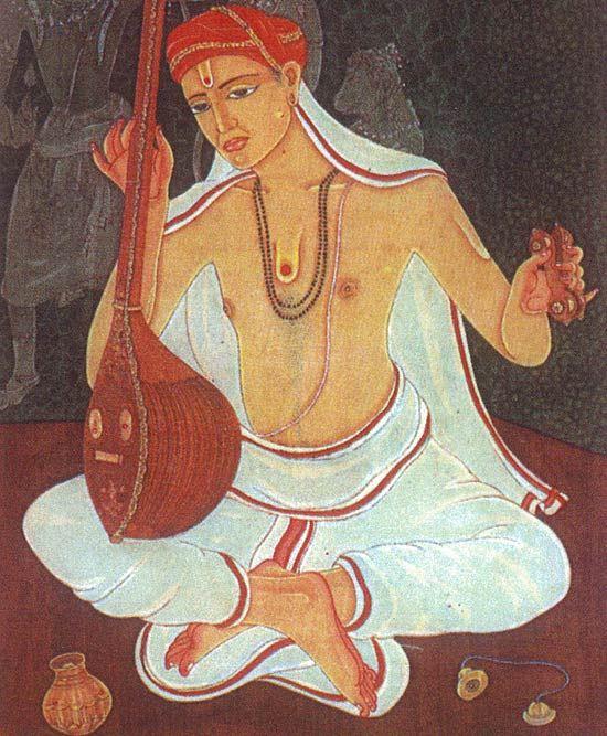 Thyagaraja Swamy