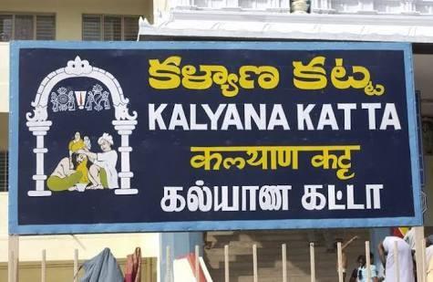 KalyanaKatta Tiumala