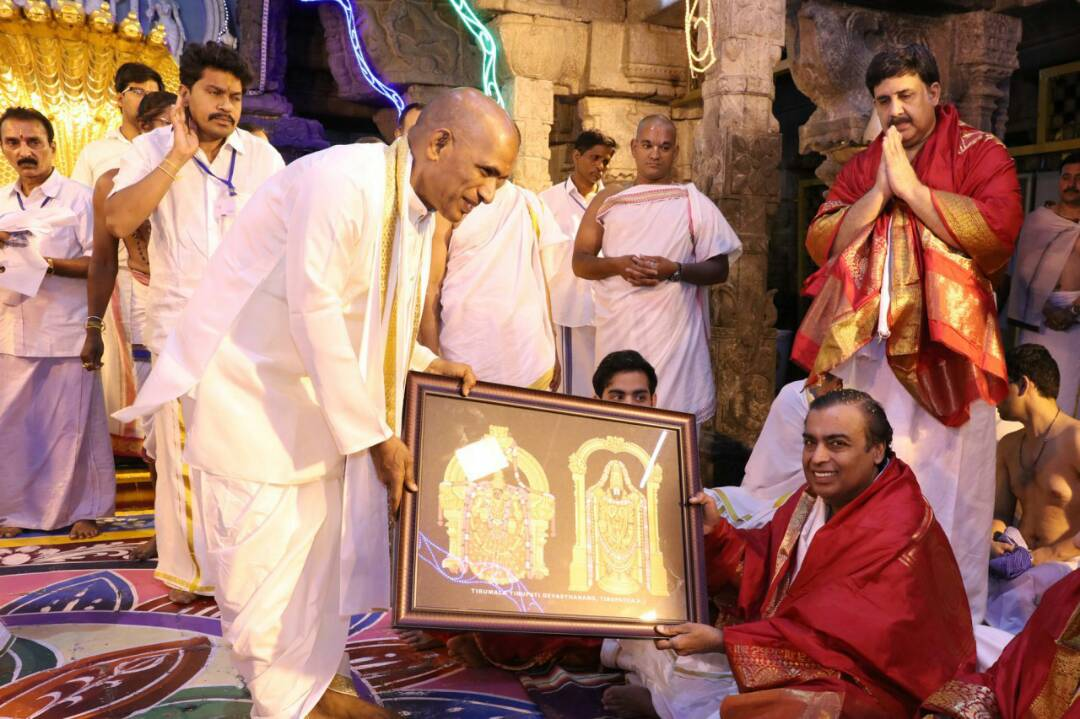 Mukesh Ambani in Tirumala