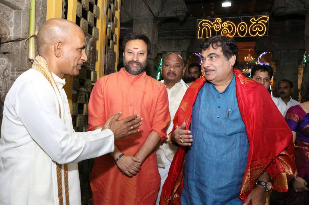 Nithin Gadkari in Tirumala