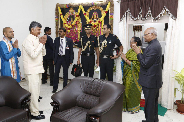 Ram Nath Kovind Tirumala Tirupati