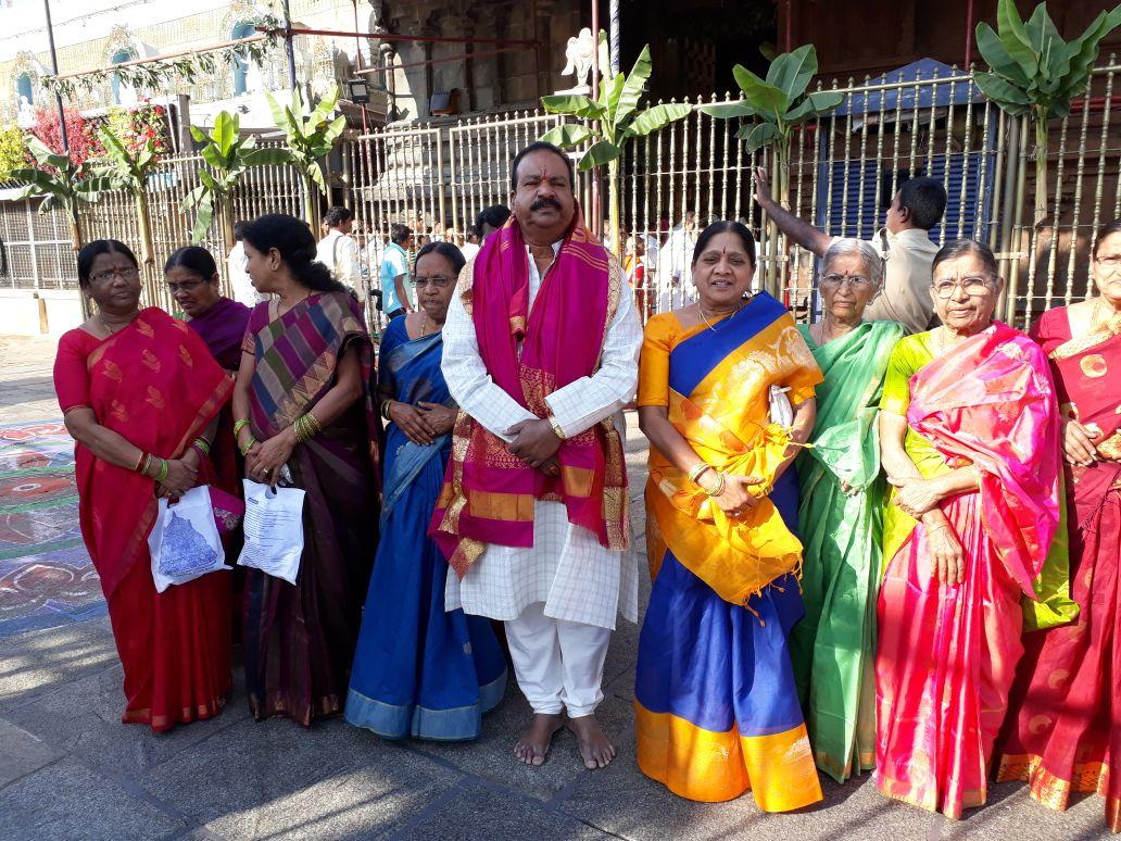 Ramachandra kuntia