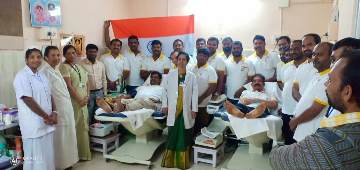 rsss blood donation