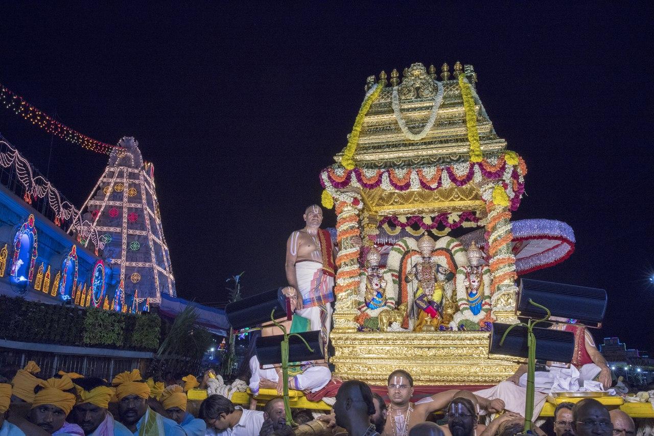 sarvabhoopala